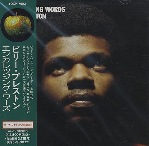 Billy Preston Encouraging Words CD album (CDLP) Japanese BIPCDEN368577