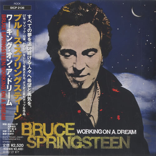 Bruce Springsteen Working On A Dream CD album (CDLP) Japanese SPRCDWO456259