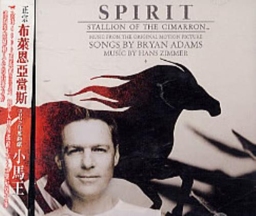 Bryan Adams Spirit - Stallion Of The Cimarron CD album (CDLP) Taiwanese ADACDSP221239