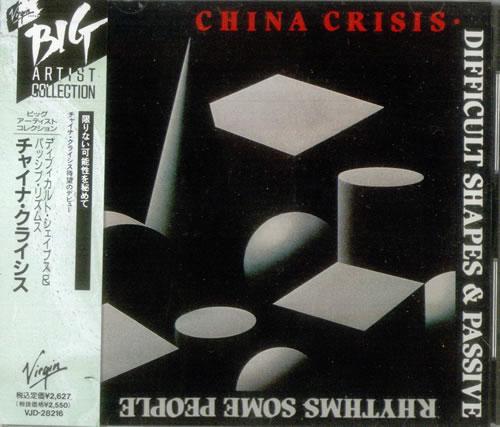 China Crisis Difficult Shapes & Passive Rhythms CD album (CDLP) Japanese CHNCDDI545022