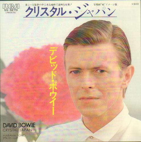 "David Bowie Crystal Japan + Whiskey Ad Insert 7"" vinyl single (7 inch record) Japanese BOW07CR513195"
