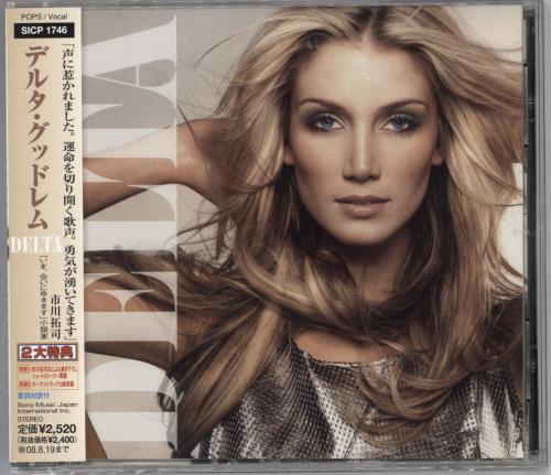 Delta Goodrem Delta CD album (CDLP) Japanese DAGCDDE430455