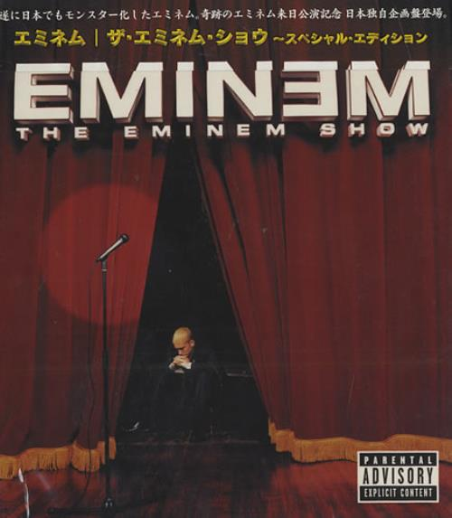 Eminem The Eminem Show 2-disc CD/DVD set Japanese INE2DTH441384