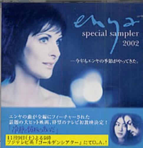 Enya Special Sampler 2002 CD album (CDLP) Japanese ENYCDSP238489