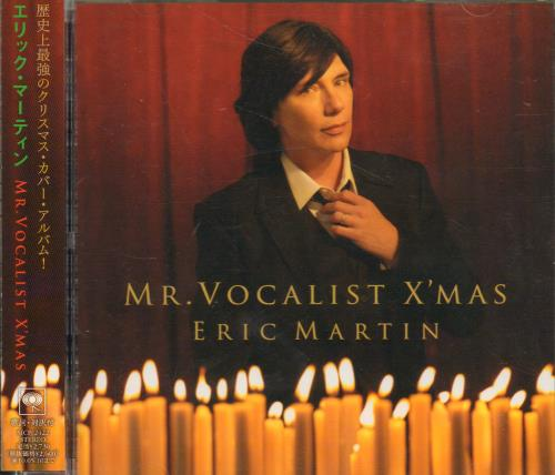 Eric Martin Mr. Vocalist Xmas CD album (CDLP) Japanese EMTCDMR554779