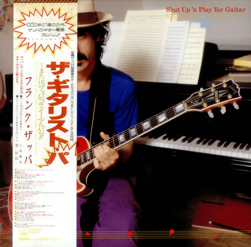 Frank Zappa Shut Up 'N Play Yer Guitar 3-LP vinyl record set (Triple Album) Japanese ZAP3LSH213207