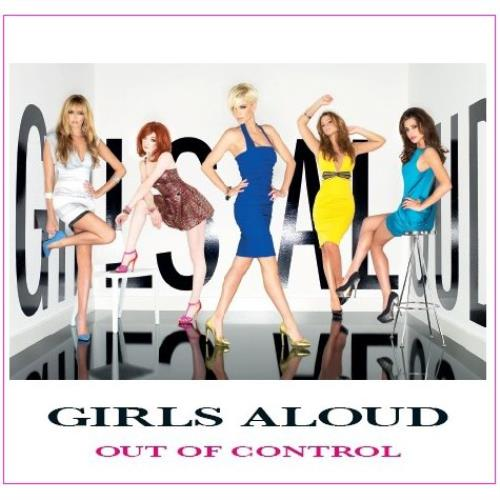 Girls Aloud Out Of Control CD album (CDLP) UK GLUCDOU451493