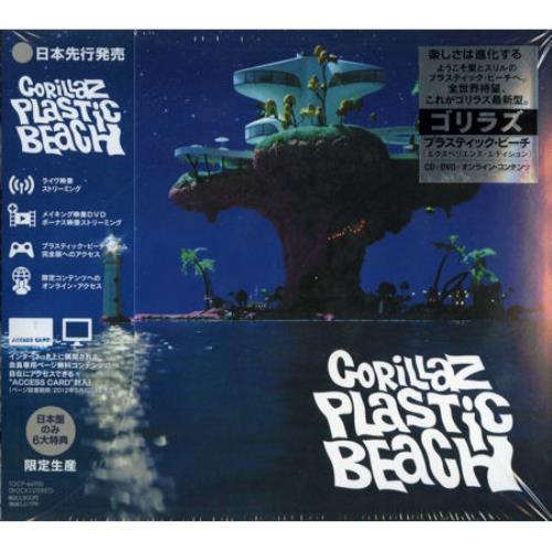 Gorillaz Plastic Beach [Deluxe Edition] 2-disc CD/DVD set Japanese GLZ2DPL496408