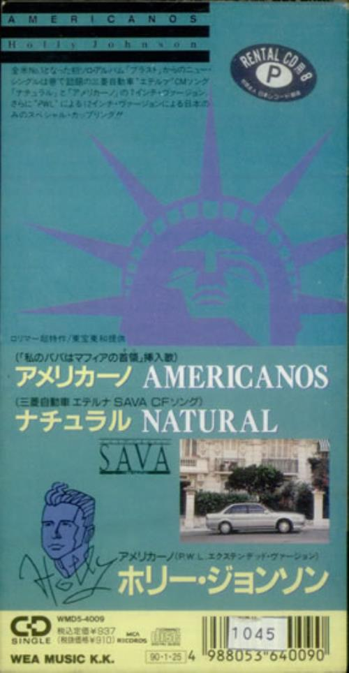 "Holly Johnson Americanos 3"" CD single (CD3) Japanese HJOC3AM547711"