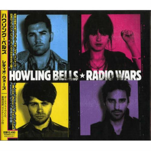 Howling Bells Radio Wars 2 CD album set (Double CD) Japanese HB72CRA466853