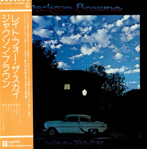 Jackson Browne Late For The Sky vinyl LP album (LP record) Japanese JKBLPLA136187