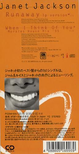 "Janet Jackson Runaway 3"" CD single (CD3) Japanese J-JC3RU50541"