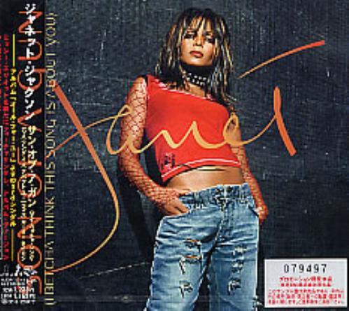 "Janet Jackson Son Of A Gun CD single (CD5 / 5"") Japanese J-JC5SO276109"