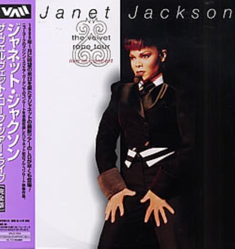 Janet Jackson The Velvet Rope Tour - Live In Concert laserdisc / lazerdisc Japanese J-JLZTH280075