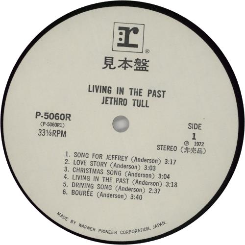 Jethro Tull Living In The Past - 1st - Hardback + Obi 2-LP vinyl record set (Double Album) Japanese TUL2LLI662568