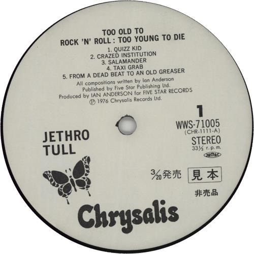Jethro Tull Too Old To Rock 'N' Roll vinyl LP album (LP record) Japanese TULLPTO662570