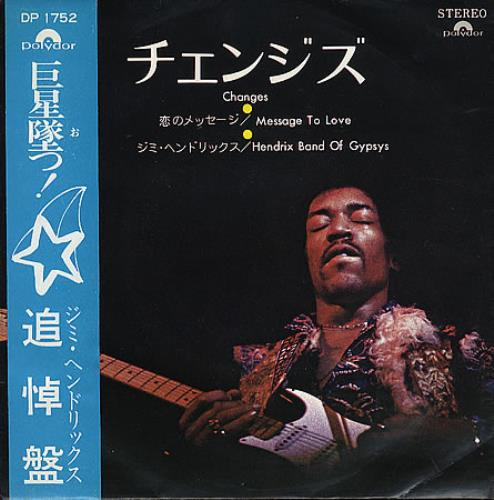 "Jimi Hendrix Changes - With OBI 7"" vinyl single (7 inch record) Japanese HEN07CH364875"