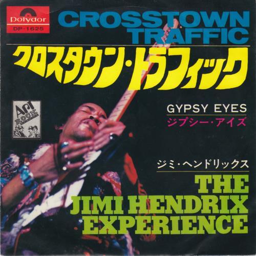 "Jimi Hendrix Crosstown Traffic 7"" vinyl single (7 inch record) Japanese HEN07CR364873"