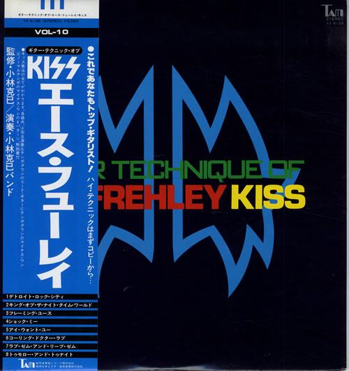 Kiss Guitar Technique Of Ace Frehley + obi vinyl LP album (LP record) Japanese KISLPGU556116
