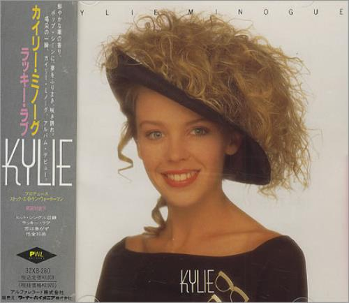 Kylie Minogue Kylie CD album (CDLP) Japanese KYLCDKY250847