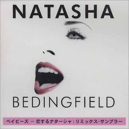Natasha Bedingfield I Wanna Have Your Babies CD-R acetate Japanese NBDCRIW407472