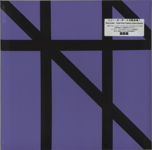 "New Order Tutti Frutti - Takkyu Ishino Remix - Sealed + sticker 12"" vinyl single (12 inch record / Maxi-single) Japanese NEW12TU661331"