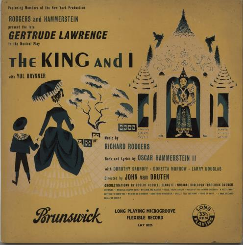 Original Cast Recording The King And I - 3rd vinyl LP album (LP record) UK 1OCLPTH668809