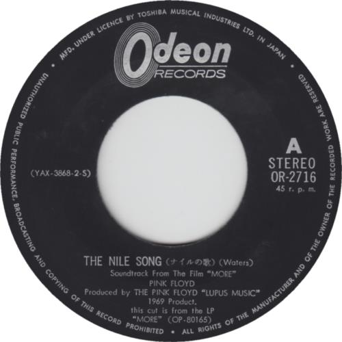 "Pink Floyd The Nile Song - 2nd Variant - EX Insert 7"" vinyl single (7 inch record) Japanese PIN07TH398342"