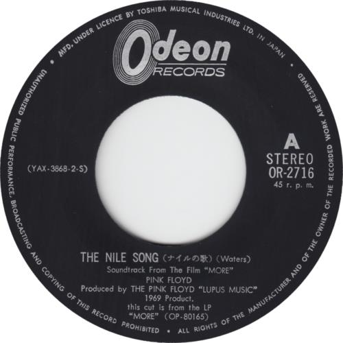 "Pink Floyd The Nile Song 7"" vinyl single (7 inch record) Japanese PIN07TH236895"
