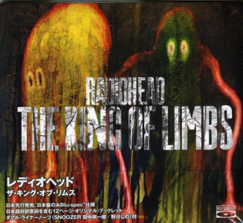 Radiohead The King Of Limbs Blu Ray DVD Japanese R-HBRTH531470