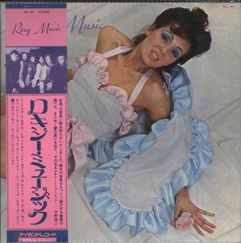 Roxy Music Roxy Music + Obi vinyl LP album (LP record) Japanese RXYLPRO404202