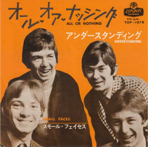 "Small Faces All Or Nothing 7"" vinyl single (7 inch record) Japanese SMF07AL653612"