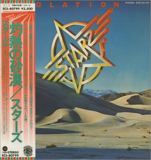 Starz Violation - Gold Vinyl + Obi vinyl LP album (LP record) Japanese SI8LPVI429256