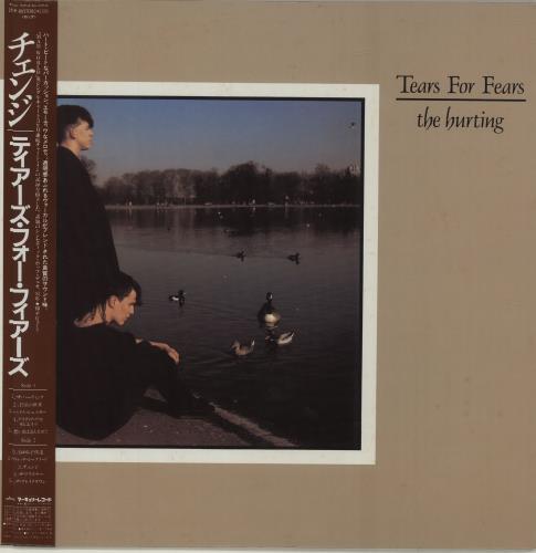 Tears For Fears The Hurting vinyl LP album (LP record) Japanese TFFLPTH119281
