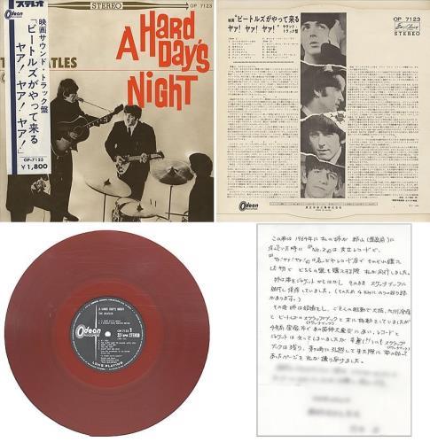 The Beatles A Hard Day's Night - ¾ Length 'Hankake' Obi-Strip vinyl LP album (LP record) Japanese BTLLPAH312118