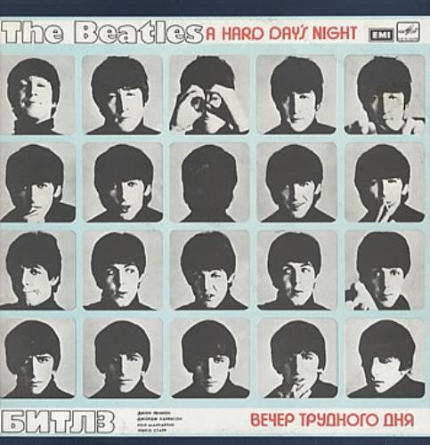 The Beatles A Hard Day's Night vinyl LP album (LP record) Russian BTLLPAH302503