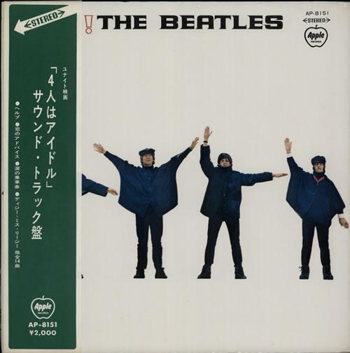 The Beatles Help! - Red + Obi vinyl LP album (LP record) Japanese BTLLPHE234806