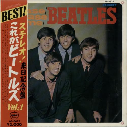 The Beatles Please Please Me + Obi vinyl LP album (LP record) Japanese BTLLPPL217672