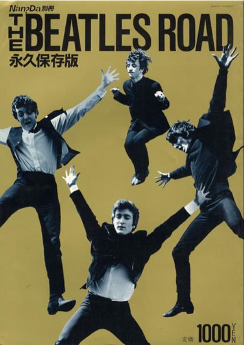 The Beatles Road book Japanese BTLBKRO556489