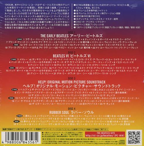 The Beatles The Capitol Albums Vol.2 4-CD album set Japanese BTL4CTH366045