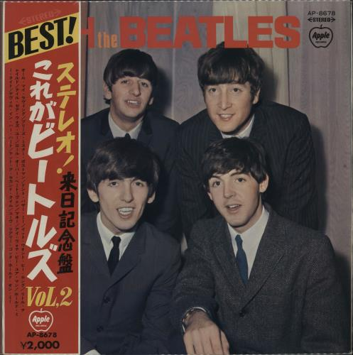 The Beatles With The Beatles - 1st - Red Vinyl + Obi vinyl LP album (LP record) Japanese BTLLPWI389107