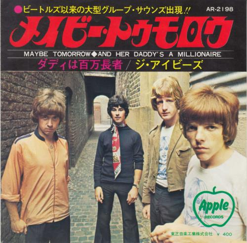 "The Iveys Maybe Tomorrow - Red Vinyl 7"" vinyl single (7 inch record) Japanese IVY07MA323783"