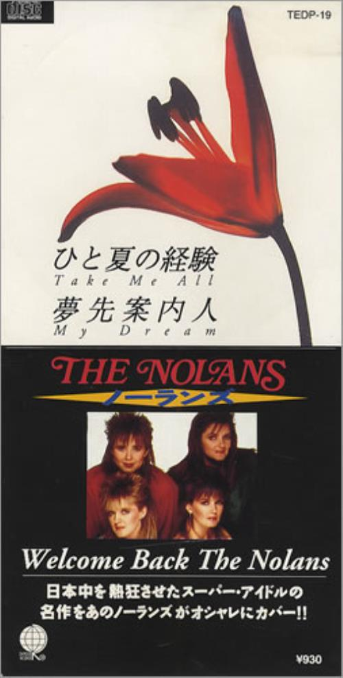 "The Nolans Take Me All 3"" CD single (CD3) Japanese NOLC3TA06745"