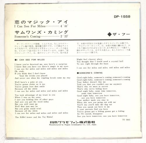 "The Who I Can See For Miles 7"" vinyl single (7 inch record) Japanese WHO07IC364303"