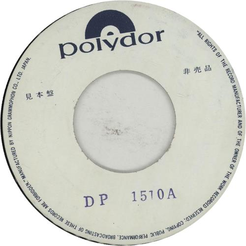 """The Who I'm A Boy 7"""" vinyl single (7 inch record) Japanese WHO07IM660470"""