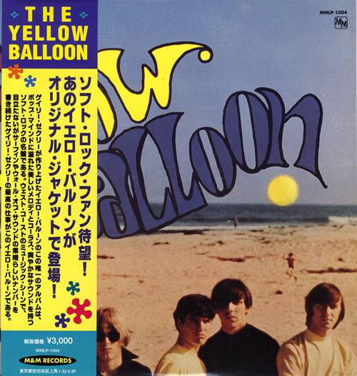 The Yellow Balloon The Yellow Balloon vinyl LP album (LP record) Japanese U6JLPTH556242
