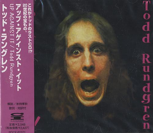 Todd Rundgren Up Against It CD album (CDLP) Japanese TODCDUP197341