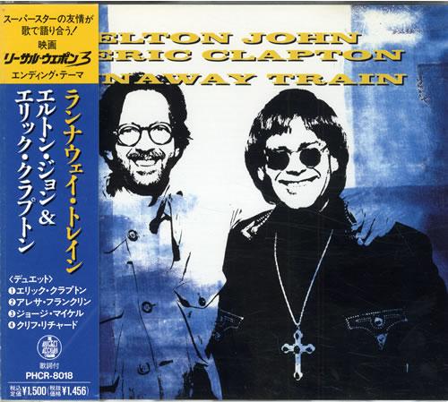 John, Elton - Runaway Train - Sealed