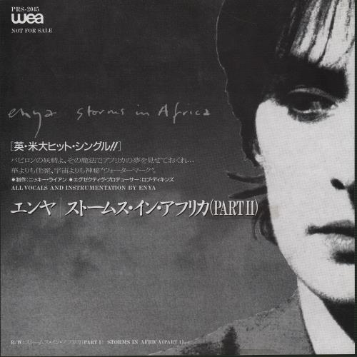 Enya Storms In Africa 1989 Japanese 7 vinyl PRS2045