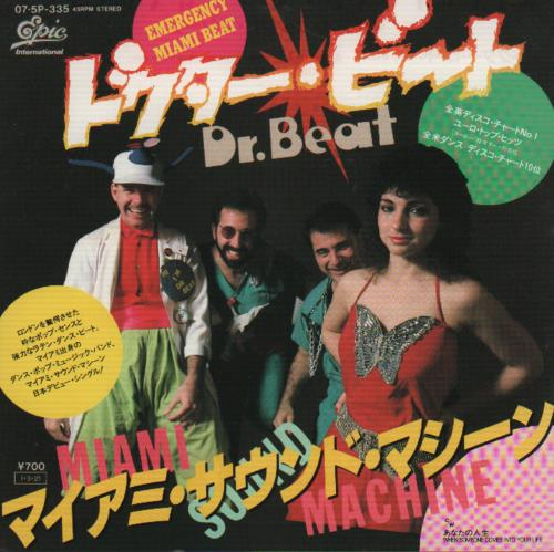 Miami Sound Machine Dr Beat 1984 Japanese 7 vinyl 075P335